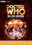 DVD 130: The Five Doctors (25th Anniversary Edition)