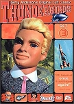 Thunderbirds: Set 3