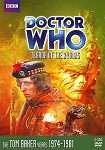 DVD 080: Terror of the Zygons